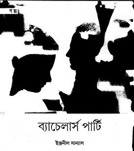 Bachelors Party bangla pdf download