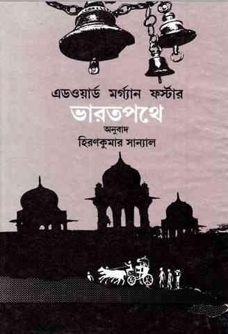 Bharot Pothe