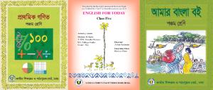 Five Board Book Pdf Download , পঞ্চম শ্রেণী বোর্ড বই pdf,