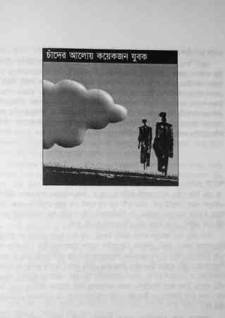 Chander Aloy Koekjon Jubok by humayun ahamed pdf