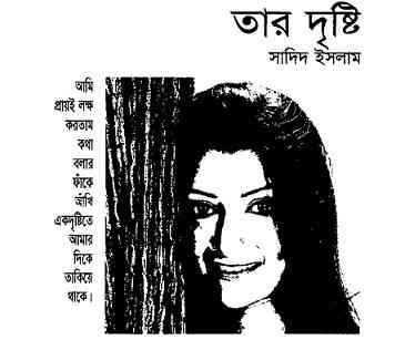 Rahasya Patrika May 2013