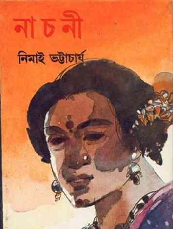Nachni By Nimai Bhattacharya